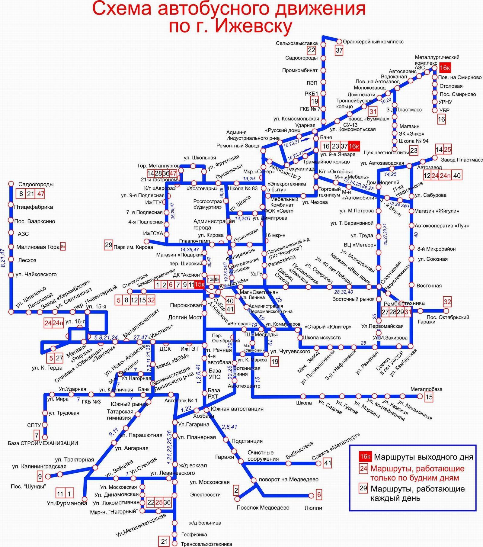 год Водолей: маршрут автобуса номер 30 показать на карте Евграфович